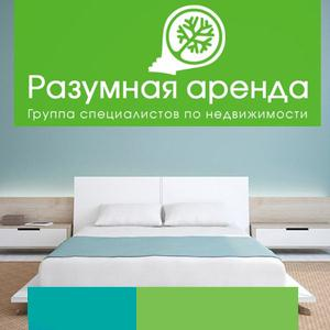Аренда квартир и офисов Песчанокопского