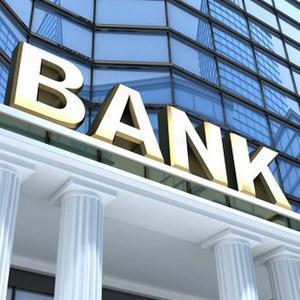 Банки Песчанокопского