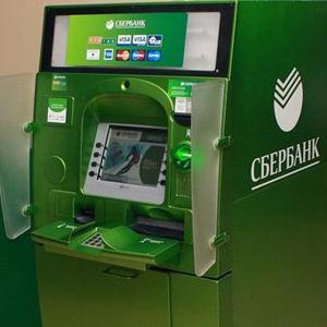 Банкоматы Песчанокопского