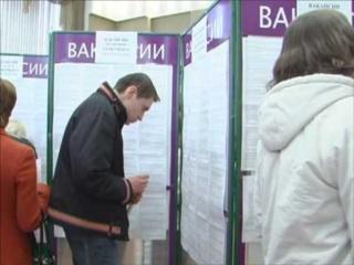 Центры занятости Песчанокопского