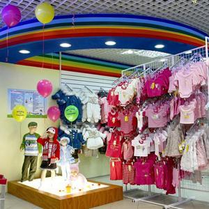 Детские магазины Песчанокопского