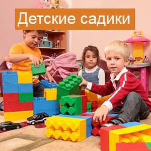 Детские сады Песчанокопского