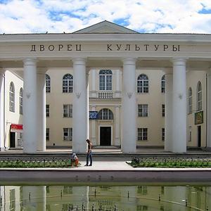 Дворцы и дома культуры Песчанокопского