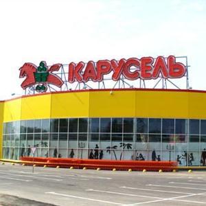 Гипермаркеты Песчанокопского