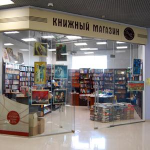 Книжные магазины Песчанокопского