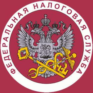 Налоговые инспекции, службы Песчанокопского