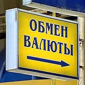 Обмен валют Песчанокопского