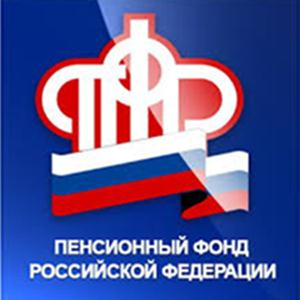 Пенсионные фонды Песчанокопского