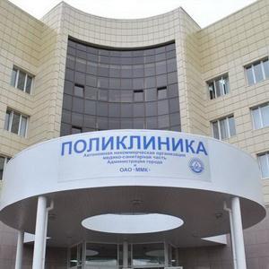 Поликлиники Песчанокопского