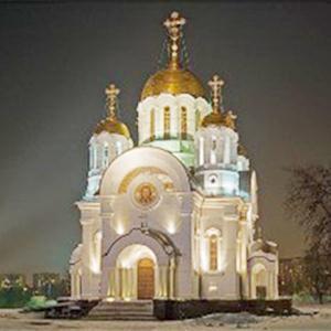 Религиозные учреждения Песчанокопского