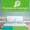 Аренда квартир и офисов в Песчанокопском