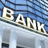 Банки в Песчанокопском