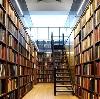 Библиотеки в Песчанокопском