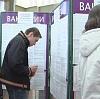 Центры занятости в Песчанокопском