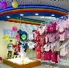 Детские магазины в Песчанокопском