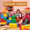 Детские сады в Песчанокопском
