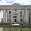 Дворцы и дома культуры в Песчанокопском