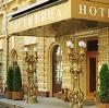 Гостиницы в Песчанокопском