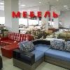 Магазины мебели в Песчанокопском