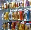 Парфюмерные магазины в Песчанокопском